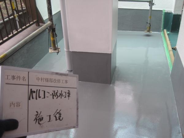 サラセーヌのウレタン塗膜密着工法の完成です。