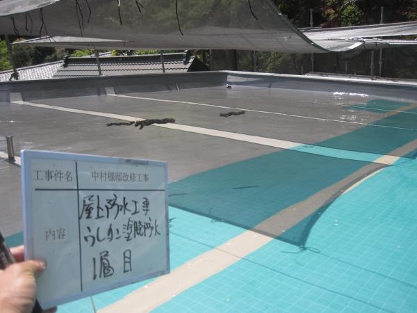 こちらは屋上のウレタン塗膜防水の一層目。