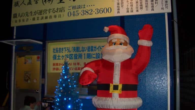 横浜店のサンタ