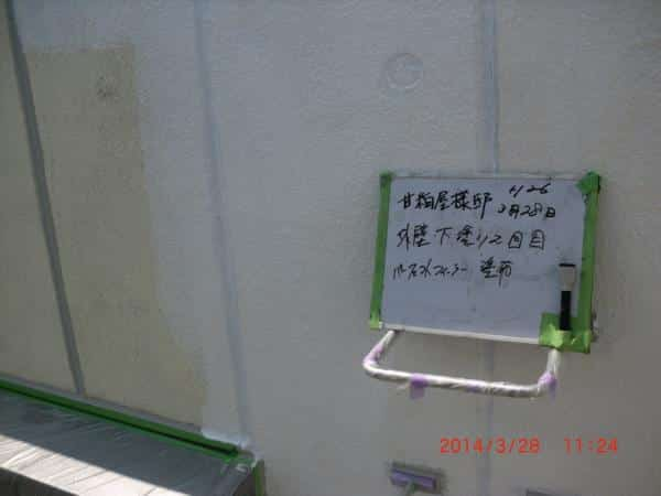 ALC塗装、外壁のひび割れ防止の下塗り