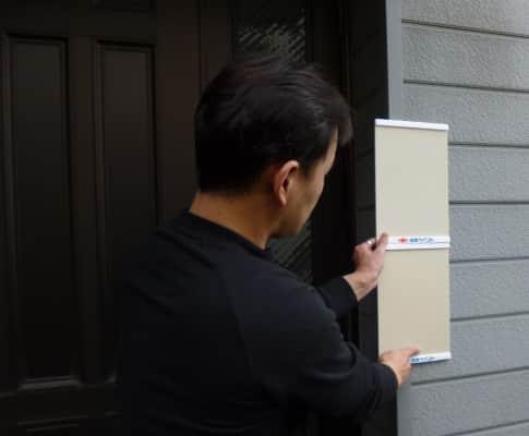 港南区での外壁塗装打ち合わせ、お客様と塗料の色選び