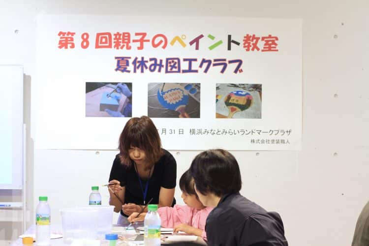 塗装女子の夏休みペイント教室