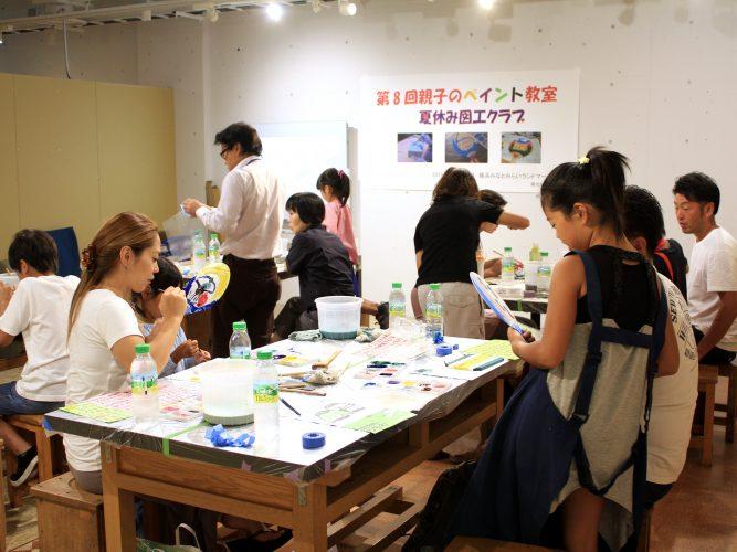 塗装女子りおの夏休みペイント教室