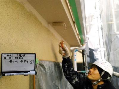 港南区軒天のリシンのモルタル塗装