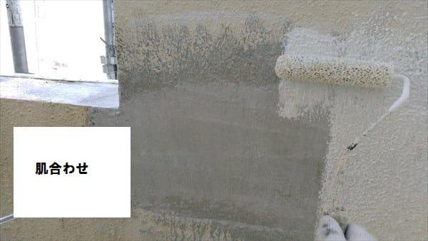 砂骨ローラー使用、凹凸模様でマンション外壁補修の肌合わせ