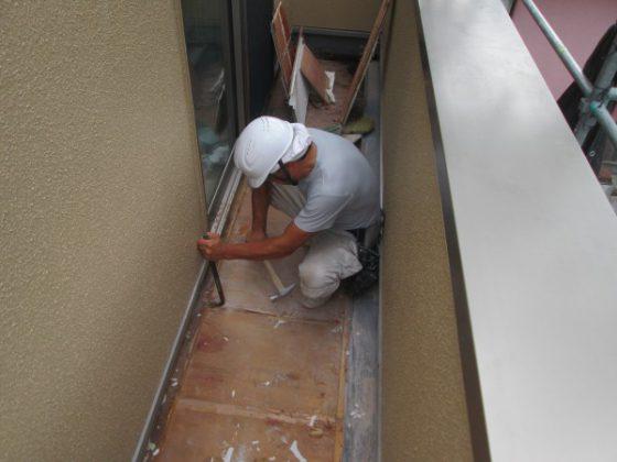 横浜市青葉区のFRP防水工事