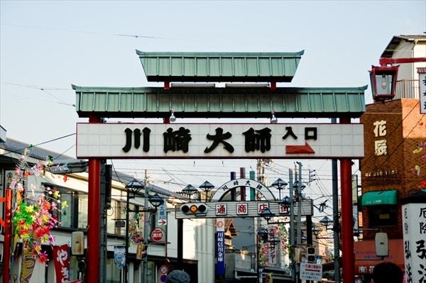 川崎で現地調査の帰りに