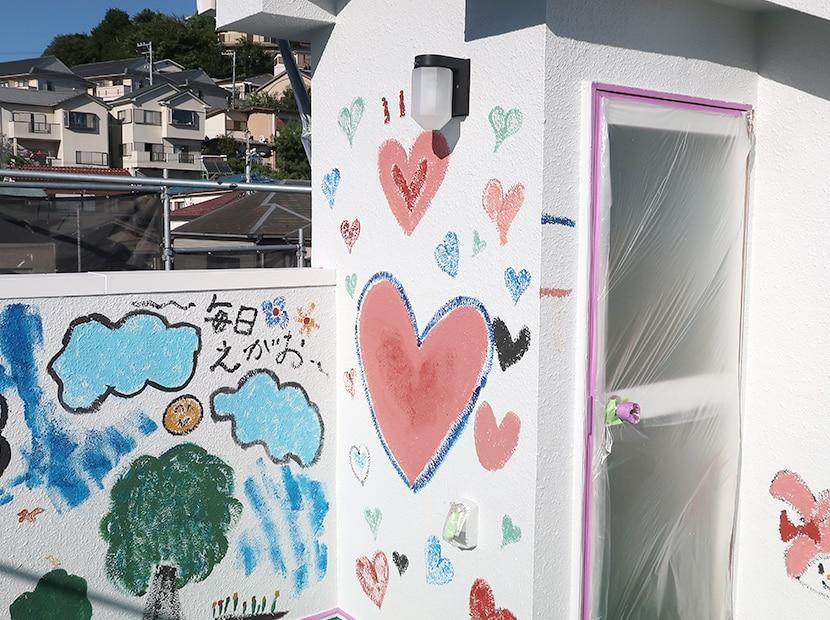ハートマークの外壁の画