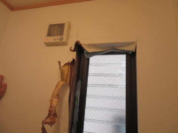 またまた雨漏りのお宅へ伺いました