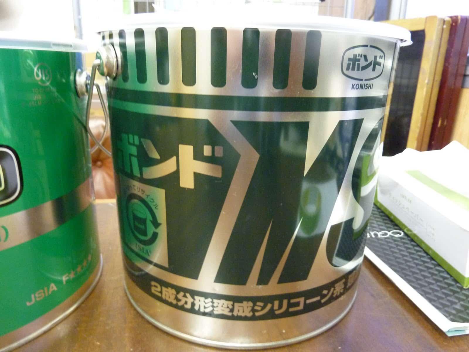 コニシ・ボンド MSシール