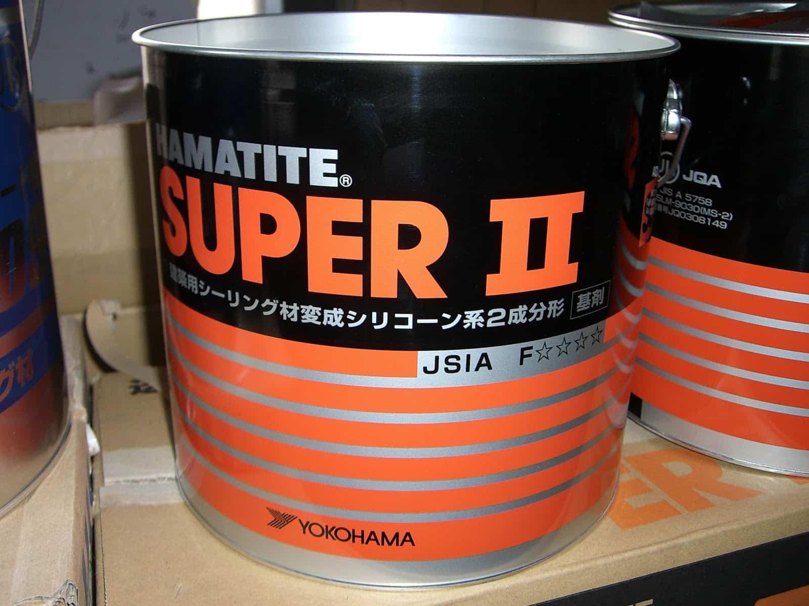 横浜ゴム ・ハマタイトスーパーⅡ